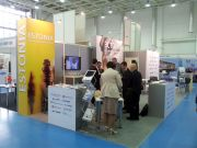 TransitKazakhstan2014--Estonian-National-Stand
